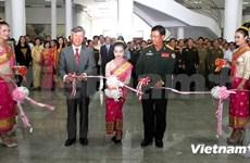 援老越南志愿军传统日65周年纪念集会在万象举行
