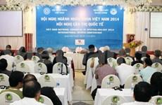 越南眼科行业致力于防盲工作