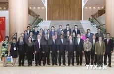 越南国会主席阮生雄:信息技术为推动经济社会发展注入动力