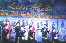 越南宣光省举行2014年天曲及天琴演唱比赛