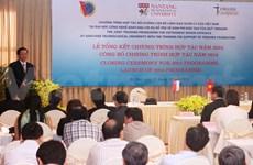 越南—新加坡加强领导管理干部培训合作