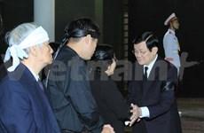 越南为原国会副主席梅叔麟举行国葬