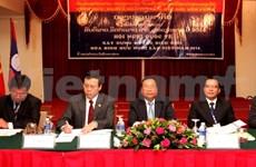 越南与老挝努力维护和平友好边界线