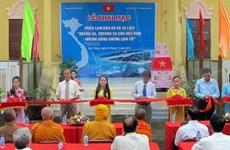"""""""越南黄沙与长沙群岛:历史证据与法律依据""""展会在朔庄省开展"""