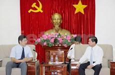 日本协助越南改善越南南方各省投资环境