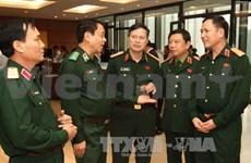 越南第十三届国会第八次会议发表第十四号公报