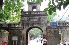 越南:河内城门