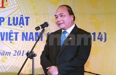 越南举行活动响应2014年法律日