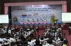 九龙江三角洲地区农业农村投资贸易促进会议在朔庄省举行