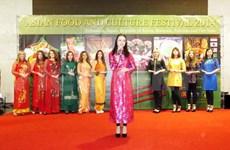越南与多国特色美食荟萃首届亚洲美食文化节