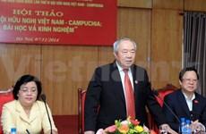 越柬友好协会成立40周年:教训与经验