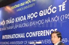 促进外语教学发展更好满足融入国际进程需求
