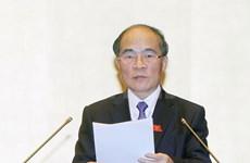 越南第十三届国会第八次会议发表第十六号公报