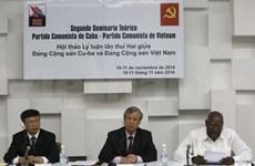 第二次越南共产党与古巴共产党理论研讨会圆满落幕