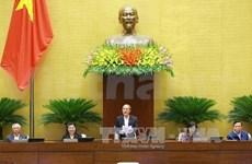 越南第十三届国会第八次会议发表第十八号公报