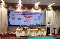 2014年越南河内国际建材与家具产品展吸引300家企业参展