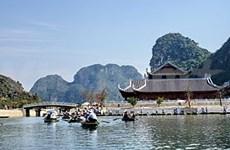 越南宁平省的理想去出——长安生态区