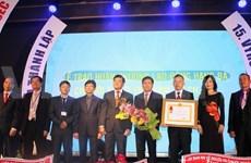 旅居捷克越南人协会荣获三级劳动勋章