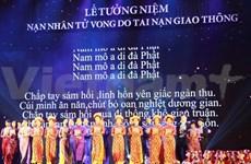 越南政府副总理阮春福:为活人行动起来
