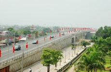 越南北江省北江市面向经济可持续发展目标