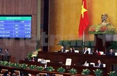 越南第十三届国会第八次会议发表第二十三号公报