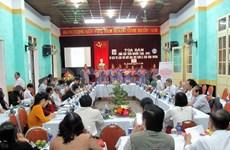 越南阮朝朱版御批科学座谈会在承天顺化省举行
