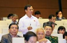 越南第十三届国会第八次会议发表第二十五号公报