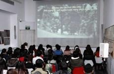 第三届河内国际电影节:越南电影荣获长片类特别奖