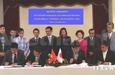 越南与日本合作开展癌症治疗