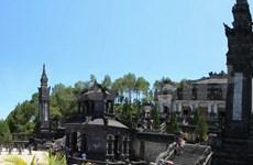 越南承天顺化省顺化遗产旅游黄金周将于本底展开