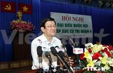 越南国家主席张晋创接触胡志明市第四郡选民
