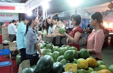 2014年越南东北地区工商品展销会开展