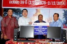 越南投资与发展银行向老挝政府机构赠送170台电脑
