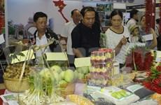 2014年越南东南部地区工商博览会吸引264家企业参展