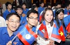 越老柬三国青年合作会议从12月5日至10日在越南举行