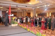 越南驻新加坡大使馆举行越南人民军成立70周年招待会