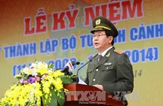 陈大光部长出席机动警察司令部成立5周年纪念典礼