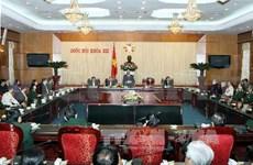 越南国会副主席汪周刘会见英雄母亲和全国典范老战士代表团