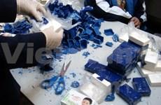 胡志明市职能力量查破一起贩毒案缴毒3公斤