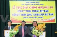 2014年越南北宁省共向130个新项目颁发投资许可证
