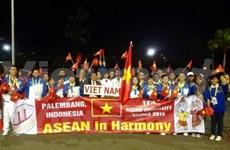 第17届东南亚大学生运动会:越南队表现出色夺得6枚金牌
