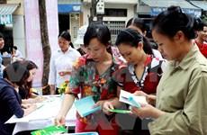 """越南正式启动制定""""防止基于性别的暴力行为""""提案"""