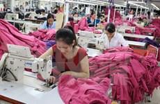 2014年前11个月越南贸易顺差额达28.8亿美元