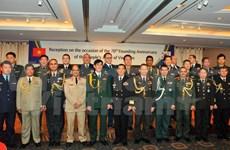 越南人民军成立70周年纪念典礼陆续在韩国、俄罗斯、以色列举行