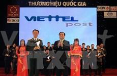 越南政府副总理向优秀企业授予国家品牌称号