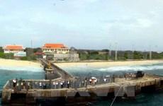 越南首届海洋岛屿法律知识竞赛颁奖仪式在河内举行