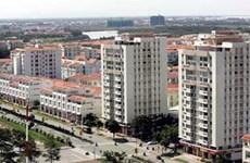 为房地产市场发展提供助推力