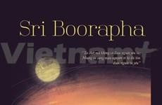 泰国经典文学作品《一幅画的背后》越南语版出版发行