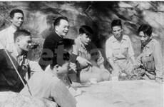 """""""艺术作品中的越南名将""""展览会在河内开展"""