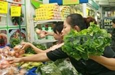 2015年元旦节期间胡志明市市民购买力猛增